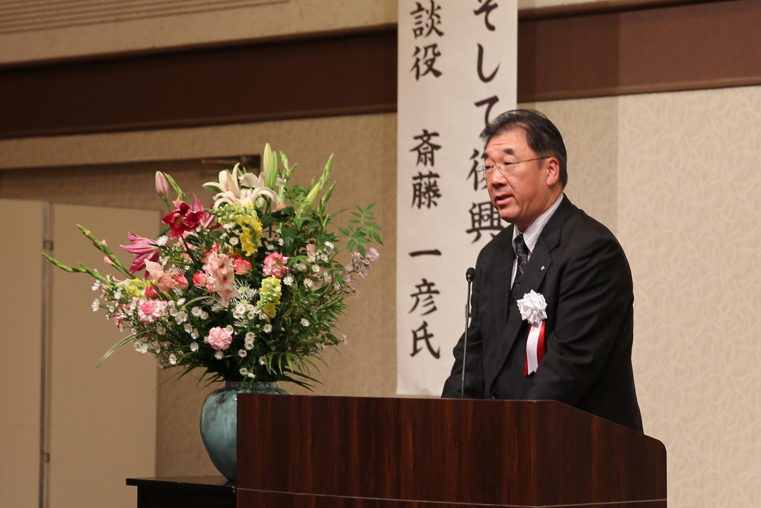 写真(開催県を代表して挨拶する当財団の遠藤理事長)